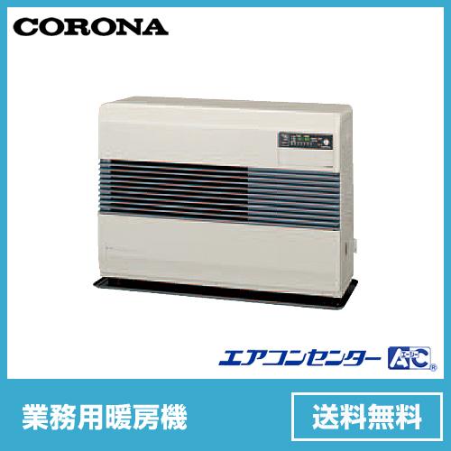 FF-7410 コロナ 業務用暖房機 FF式石油暖房機 木造19畳 コンクリート26畳 単相100V